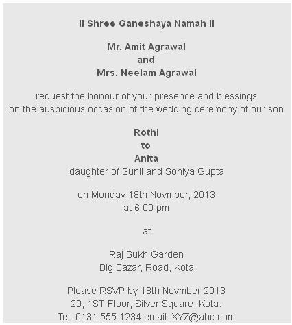 Wording For Hindu Wedding Cards Invitation Card Event Management