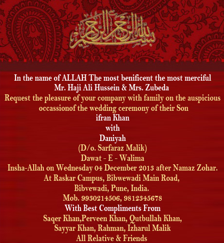 Muslim Wedding Ceremony Invitation Wordings For Son Islamic Text