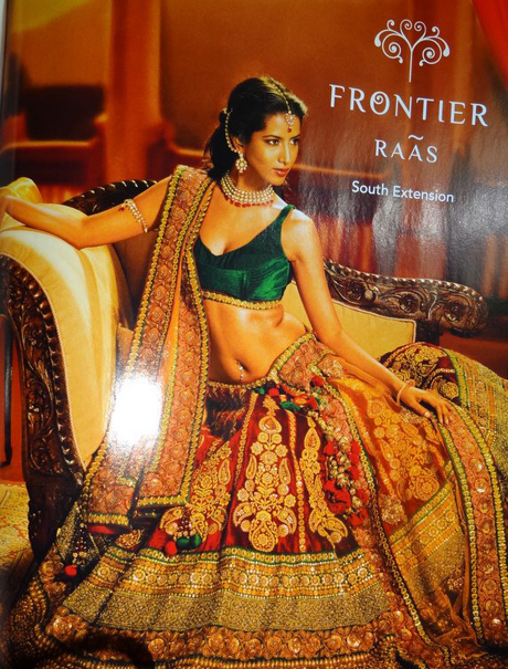 Frontier Raas, South Ex