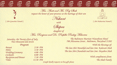 Hindu wedding invitations wordings