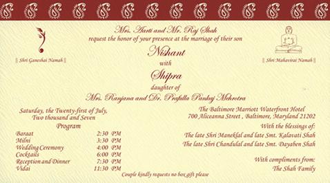 Hindu wedding invitations wordings
