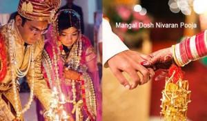 Mangal Dosh Nivaran Pooja